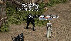 c0032359_0271845.jpg