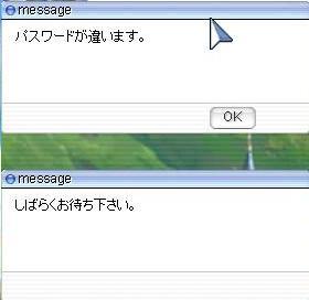 a0077869_1942190.jpg