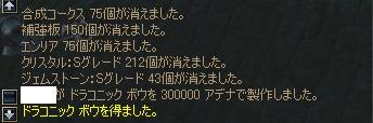 e0064985_2325993.jpg