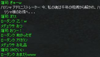 e0024171_10423032.jpg