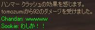 c0017886_1756735.jpg