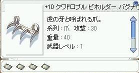 a0081238_12224914.jpg