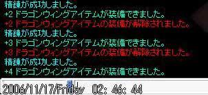 c0026444_4213954.jpg