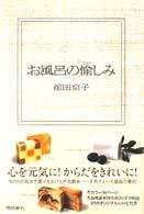 c0024378_1555948.jpg