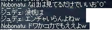 e0086797_1851724.jpg