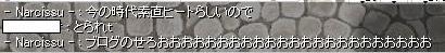 c0031810_1281933.jpg