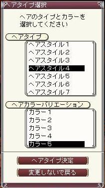 a0005030_7251251.jpg