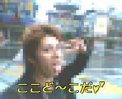 a0092853_21113322.jpg