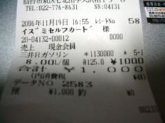 a0047157_015382.jpg