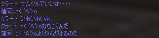 e0024171_1021414.jpg