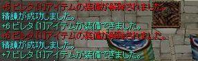 e0096402_13132751.jpg