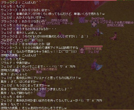 e0021551_7204938.jpg