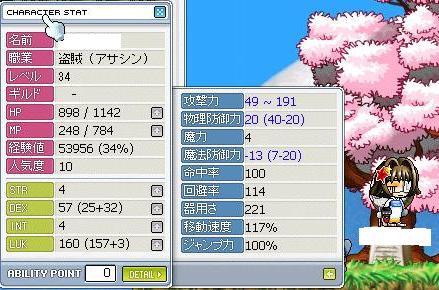 e0097555_091518.jpg