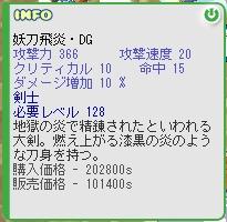 c0051934_01338.jpg