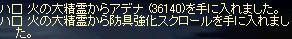 c0020762_16254.jpg