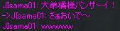 c0017886_1315523.jpg
