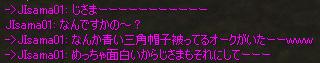 c0017886_1321552.jpg