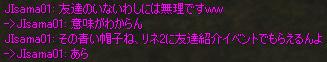 c0017886_1334539.jpg