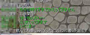 a0048237_224476.jpg
