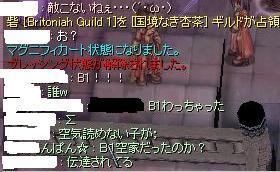 c0085443_23144412.jpg