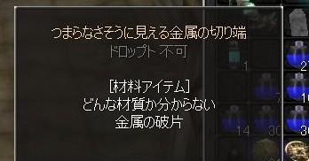 e0098659_21124387.jpg
