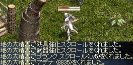 c0032359_0221665.jpg