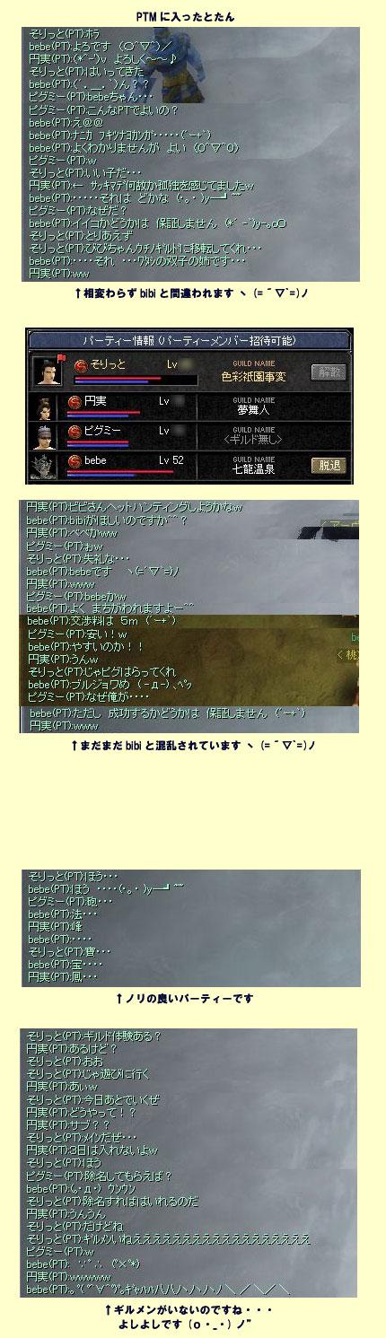 c0085060_15202785.jpg