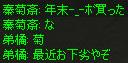 c0017886_16351910.jpg