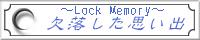 e0031144_081158.jpg