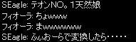 c0056384_14323812.jpg