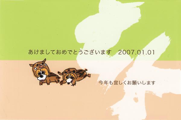 e0074102_1301727.jpg