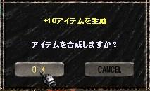 c0080620_231565.jpg