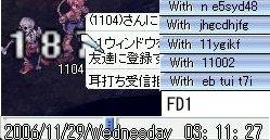 e0102579_20355475.jpg