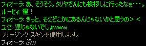 c0056384_15334476.jpg