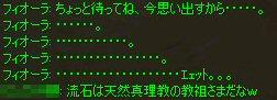 c0056384_15341266.jpg