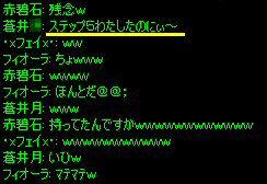 c0056384_15354212.jpg