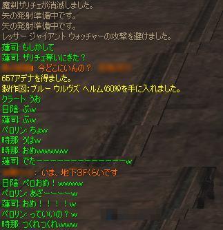 e0024171_20154454.jpg
