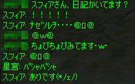 c0056384_15165791.jpg
