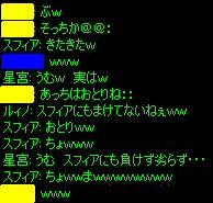 c0056384_1517790.jpg