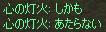 c0017886_132163.jpg
