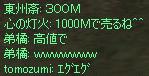 c0017886_13411550.jpg
