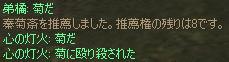c0017886_13425412.jpg