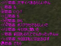 c0017886_13462111.jpg