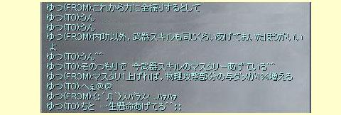 c0085060_0304040.jpg