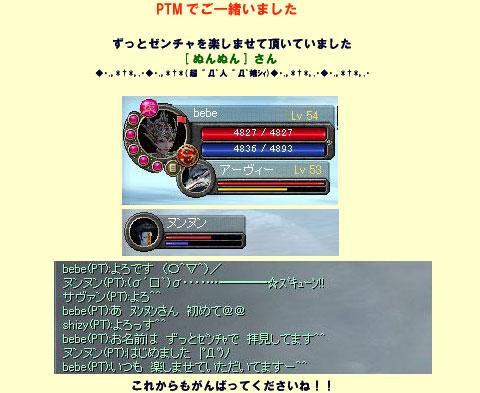 c0085060_1553454.jpg