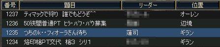c0056384_15414396.jpg