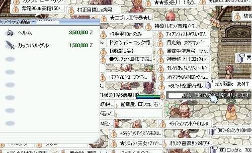 c0101581_13124793.jpg