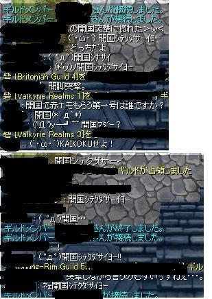 c0085443_22352973.jpg