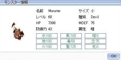 c0098095_14324375.jpg