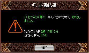 e0101858_1354694.jpg
